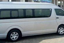 Agen Travel Tangerang Wonosobo