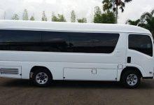 Agen Travel Tangerang Lampung PP