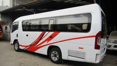 Agen Travel Dari Bandung Ke Bandar Lampung PP
